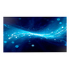Samsung Full HD Video Wall UHF5 46 pouces